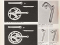 Sakae handle and gear cranks advertisement