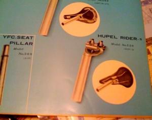 hupel-rider4