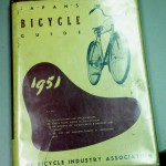 1951-japans-bicycle-guide-cover